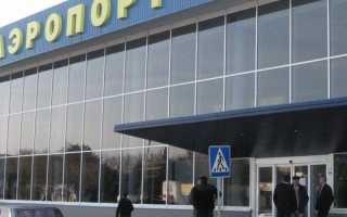 Как добраться до Ялты из аэропорта Симферополь
