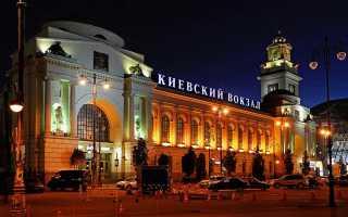 Как доехать с Киевского вокзала до Домодедово