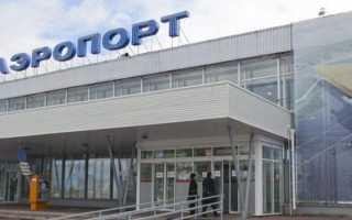 Сколько лететь из Перми до Москвы