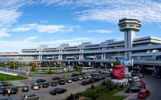 Как доехать до аэропорта Минск-2