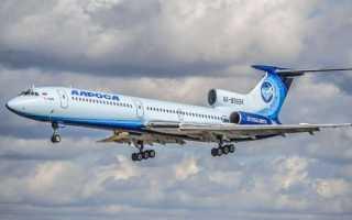 Российская авиакомпания «Алроса»