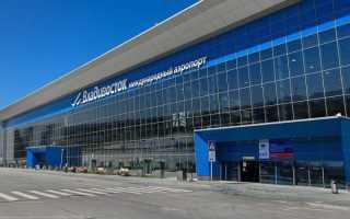 Сколько лететь до Новосибирска из Владивостока