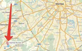 Внуково на карте Москвы