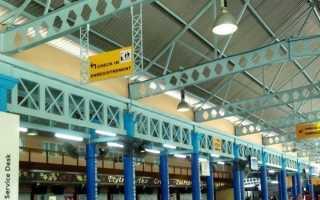 Название аэропорта на Сейшельских островах