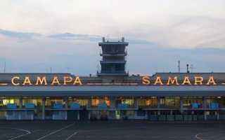 Сколько лететь до Самары из Москвы