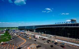 Как доехать из аэропорта Внуково в аэропорт Домодедово и наоборот