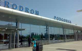 Сколько лететь из Москвы до Черногории