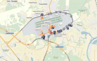 Как добраться до терминала «C» аэропорта Шереметьево