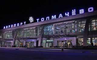 Сколько лететь от Москвы до Новосибирска