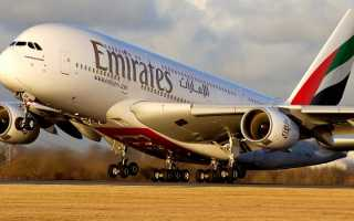 Одна из крупнейших авиакомпаний в мире «Emirates Airlines»