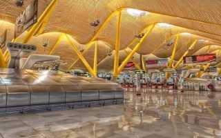 Добираемся до центра города из аэропорта Мадрида