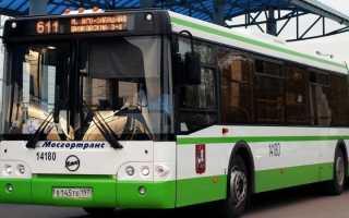 Как добраться до Внуково с Юго-Западной общественным транспортом