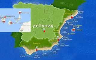 Cколько лететь до Испании из Москвы
