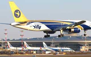 Российская чартерная авиакомпания «I Fly» (Ай Флай)