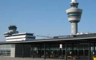Аэропорт Амстердама Cхипхол: схема на русском языке, план терминала, фото