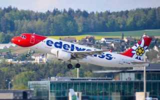 Швейцарская чартерная авиакомпания «Edelweiss Air»