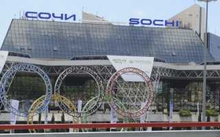 Сколько часов лететь до Сочи из Екатеринбурга