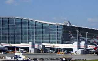 Список аэропортов в Лондоне