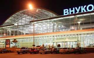 Как добраться до аэропорта Внуково общественным транспортом
