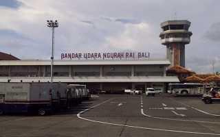 Международные аэропорты Бали