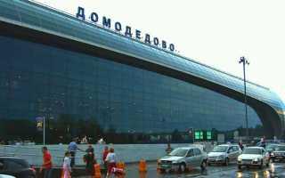 Как доехать из Домодедово на Казанский вокзал
