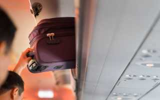 Провоз багажа и ручной клади в «NordWind Airlines»