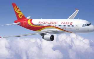 Самая большая авиакомпания Гонконга «Hong Kong Airlines»