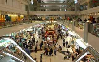 Сколько лететь из Екатеринбурга до Дубая