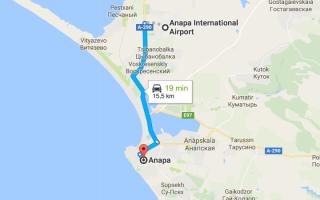 Есть ли в Анапе Аэропорт?