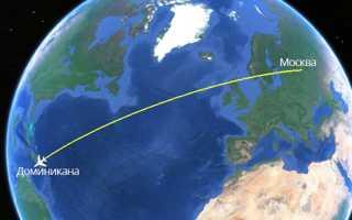 Сколько лететь из Москвы в Доминикану прямым рейсом