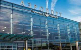 Схема аэропорта «Кольцово» в Екатеринбурге