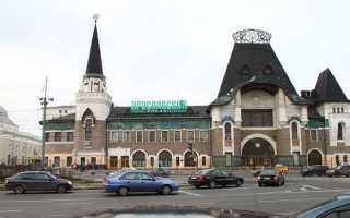 Как добраться с Ярославского вокзала до Внуково