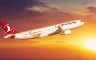 Турецкая авиакомпания «Turkish Airlines» (Туркиш Эйрлайнс)