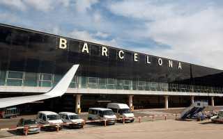 Как добраться из аэропорта до центра Барселоны