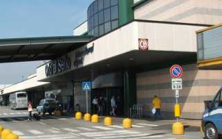 Как из аэропорта Бергамо добраться до Милана