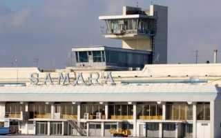 Как добраться до аэропорта «Курумоч» из Самары
