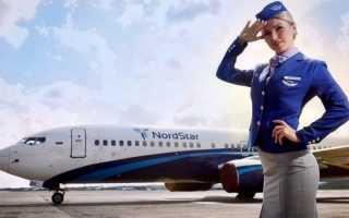 Российская авиакомпания НордСтар (NordStar)
