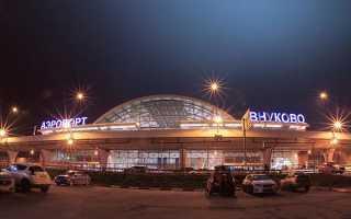 План аэропорта Внуково