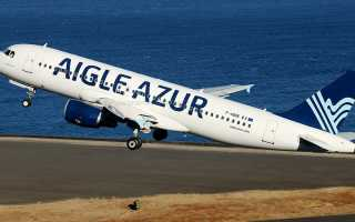 Обзор французской авиакомпании «Aigle Azur» и отзывы о ней