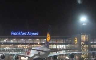 Сколько стоит билет на самолет в Германию
