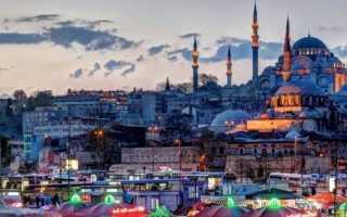 Сколько часов лететь из Москвы до Турции