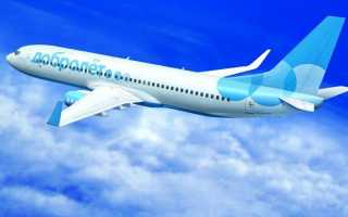 Обзор российской бюджетной авиакомпании «Добролет»
