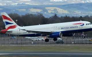 Одна из крупнейших авиакомпаний в Европе — британский национальный авиаперевозчик British Airways
