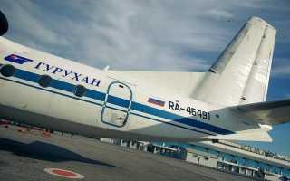 Российская региональная авиакомпания «Турухан»