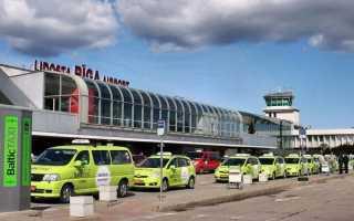 Как добраться из аэропорта Риги «RIX» до центра города