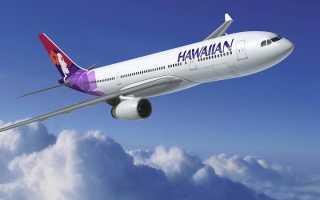 Одна из крупнейших авиакомпаний США «Hawaiian Airlines»