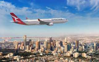 Самая большая авиакомпания Австралии «Qantas Airways»
